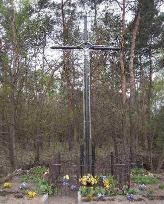WDK - Krzyż Zazamcza
