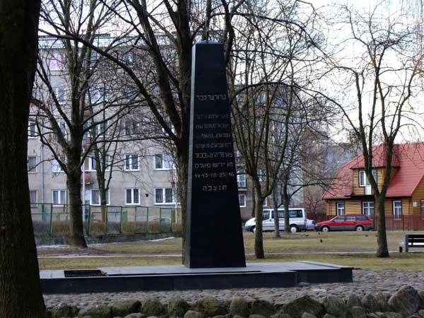 MZ04 Białostockie Getto