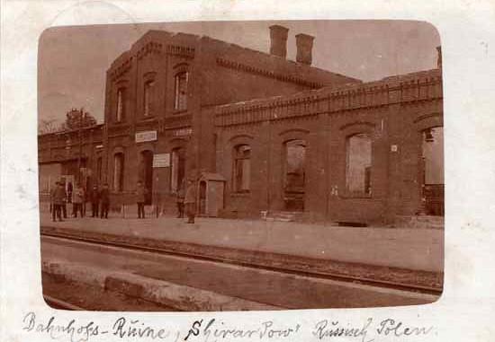 Żyrardów - Dworzec PKP