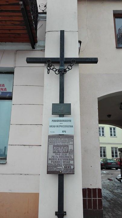 KRASNYSTAW - Krzyż