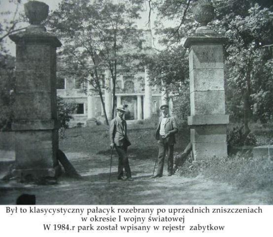 Park podworski im. Stanisława Nowakowskiego w Biłgoraju