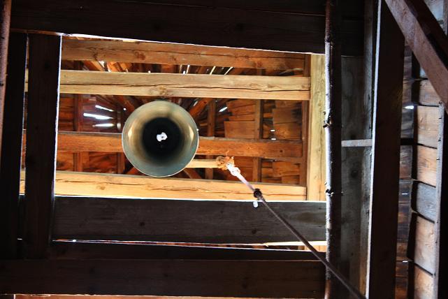 freney 27 - ORAWA - Dzwonnica w Zubrzycy Dolnej